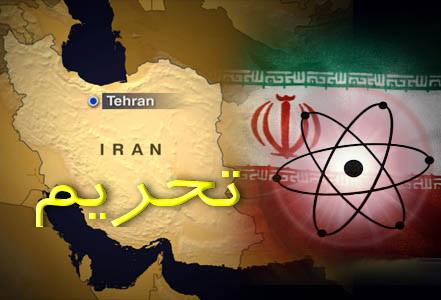 تمکین به نظر آمریکا در حوزه موشکی حمله نظامی به ایران را در پی دارد