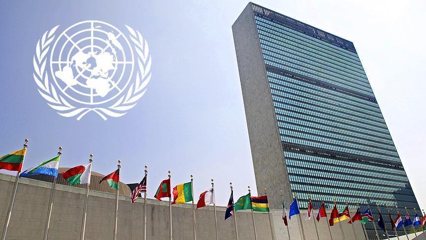 تصویب 9 قطعنامه ضد رژیم صهیونیستی در سازمان ملل