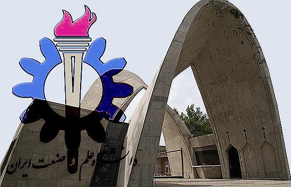 برگزاری جشنواره کار صدف در دانشگاه علم و صنعت ایران