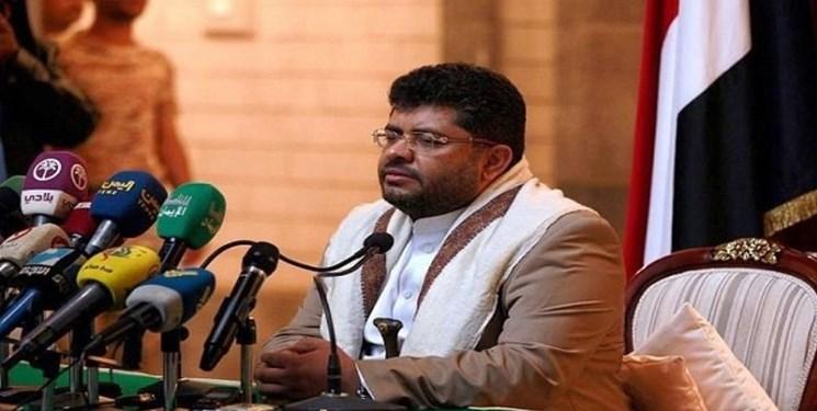 اعلام آمادگی یمن برای توقف حملات نظامی علیه ائتلاف سعودی